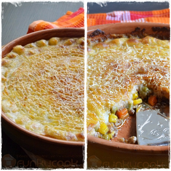 Συνταγή Πιτα του Βοσκού