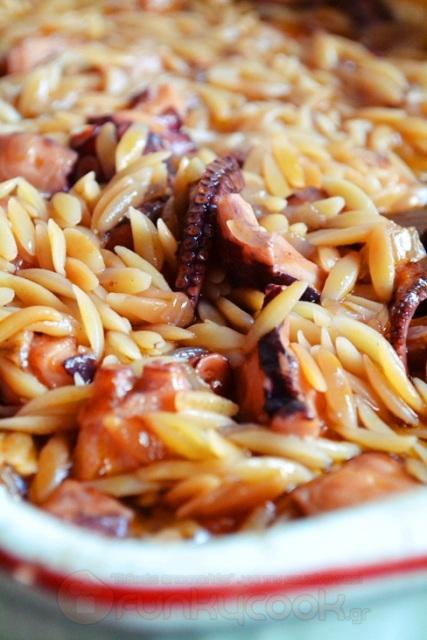 Συνταγή για γιουβέτσι