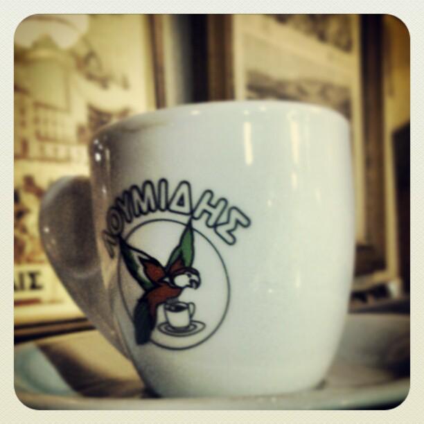 Ποικιλές και Πρροιϊόντα Καφέ Παπαγαλος Λουμίδη