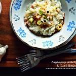 Λαχανόρυζο με Κεδροκούκουτσα