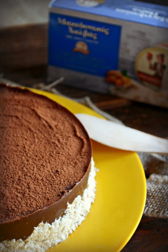 Τάρτα με Σοκολάτα, Καραμελωμένες Μπανάνες και Μακεδονικό Χαλβά