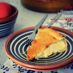 Πασχαλινή Γλυκιά Τυρόπιτα