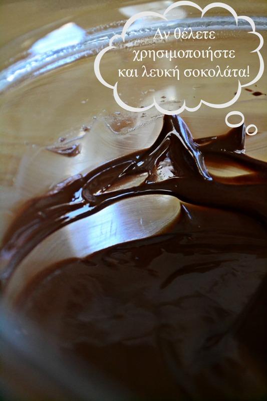 Συνταγές με Βρώμη και σοκολάτα