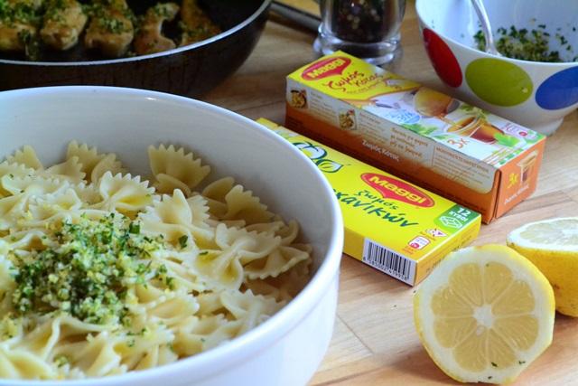 Εύκολες Συνταγές με Λεμόνι