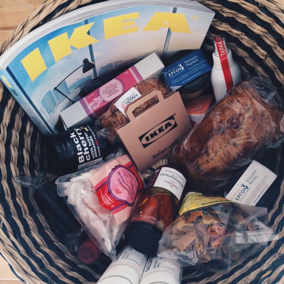 Οι Γεύσεις του Τόπου μας IKEA