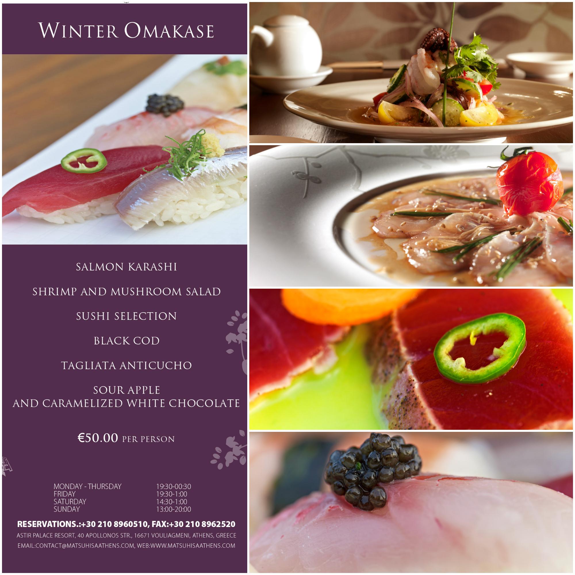 Winter Omakase Matsuhisa Athens