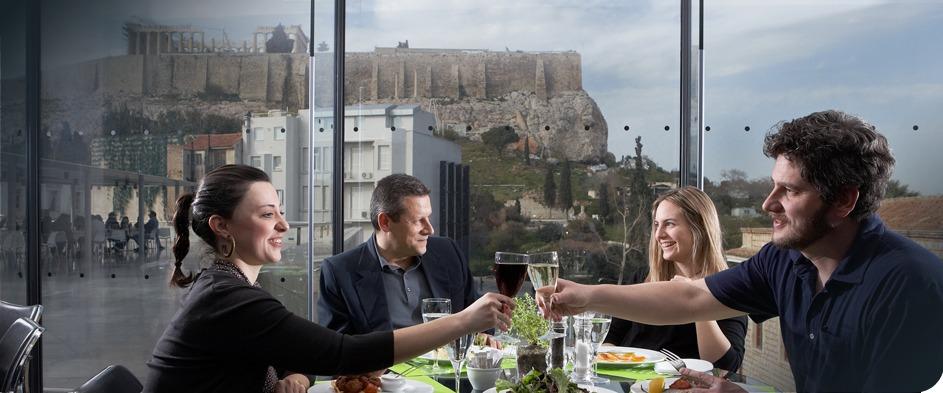 Εστιατόριο Μουσείο Ακρόπολης
