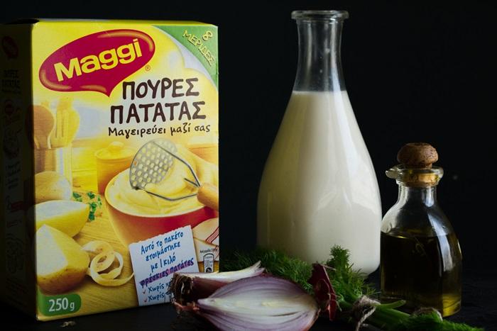 Συνταγές με Πουρέ Maggi