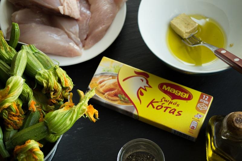 Κολοκυθάκια με Κοτόπουλο Αυγολέμονο