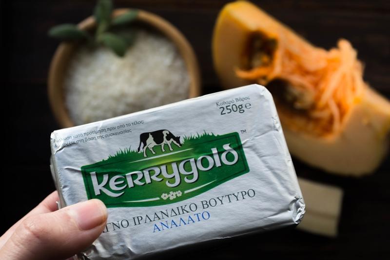Βούτυρο Kerrygold