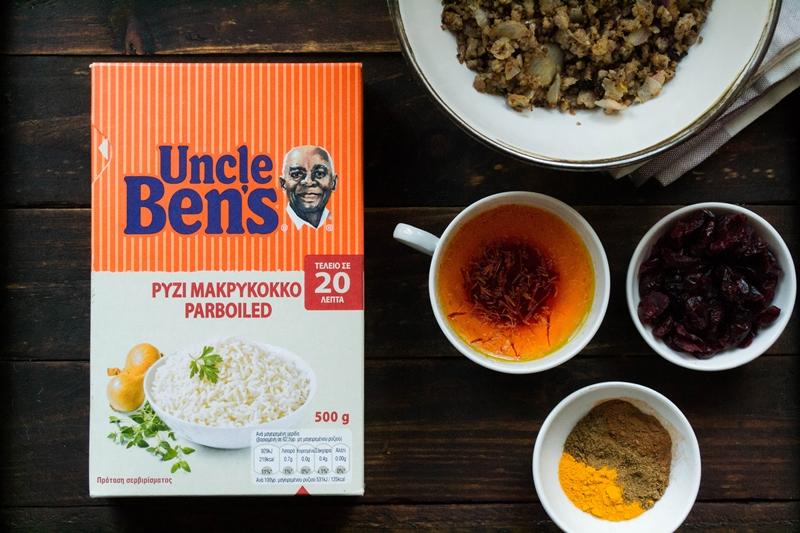 Ρύζι για Γέμιση Γαλοπούλας Συνταγές