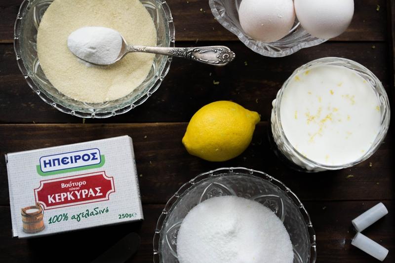 Συνταγές για Γλυκά Σιροπιαστά Ταψιού