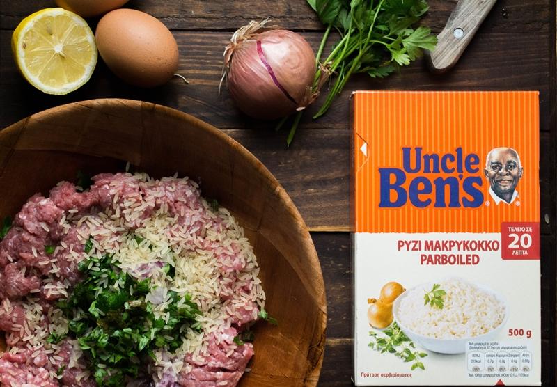 Γιουβαρλάκια Συνταγές NCLE BENS