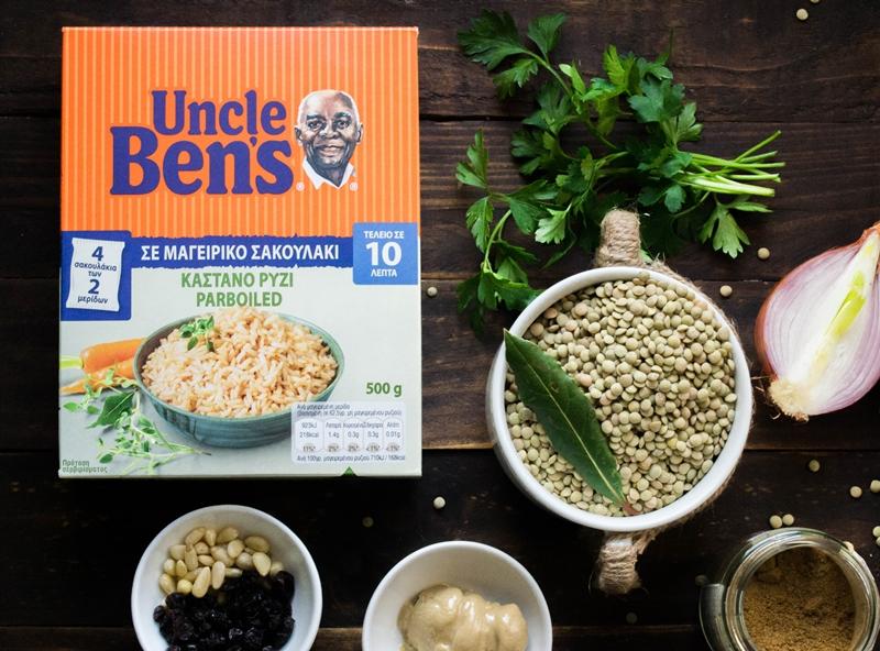 Συνταγές με Καστανό Ρύζι Uncle Bens