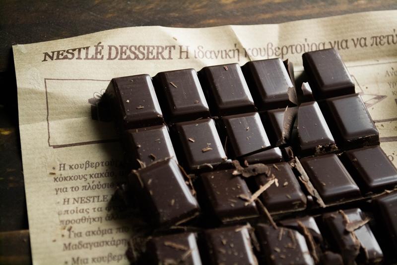 Συνταγές με Σοκολάτα Κουβερτούρα Nestlé Dessert