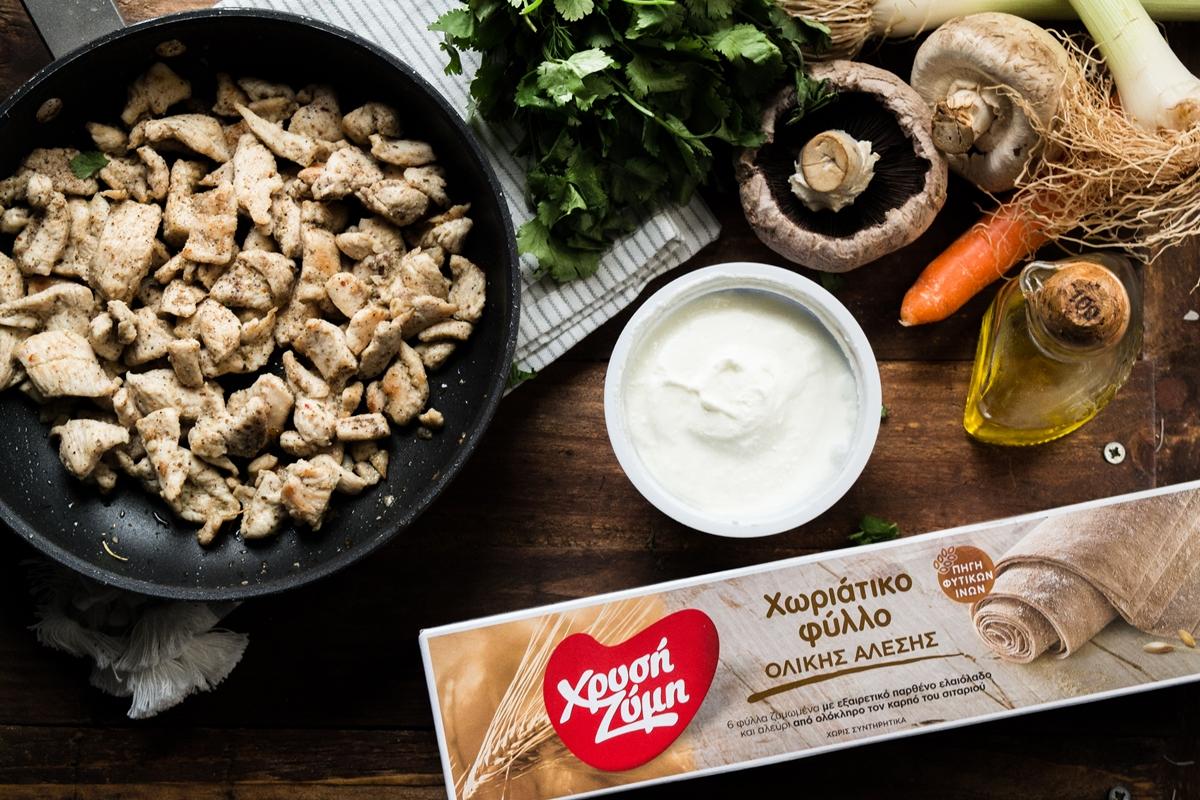 Τάρτα με Φύλλο Ολικής Άλεσης Κοτόπουλο και Λαχανικά Συνταγή