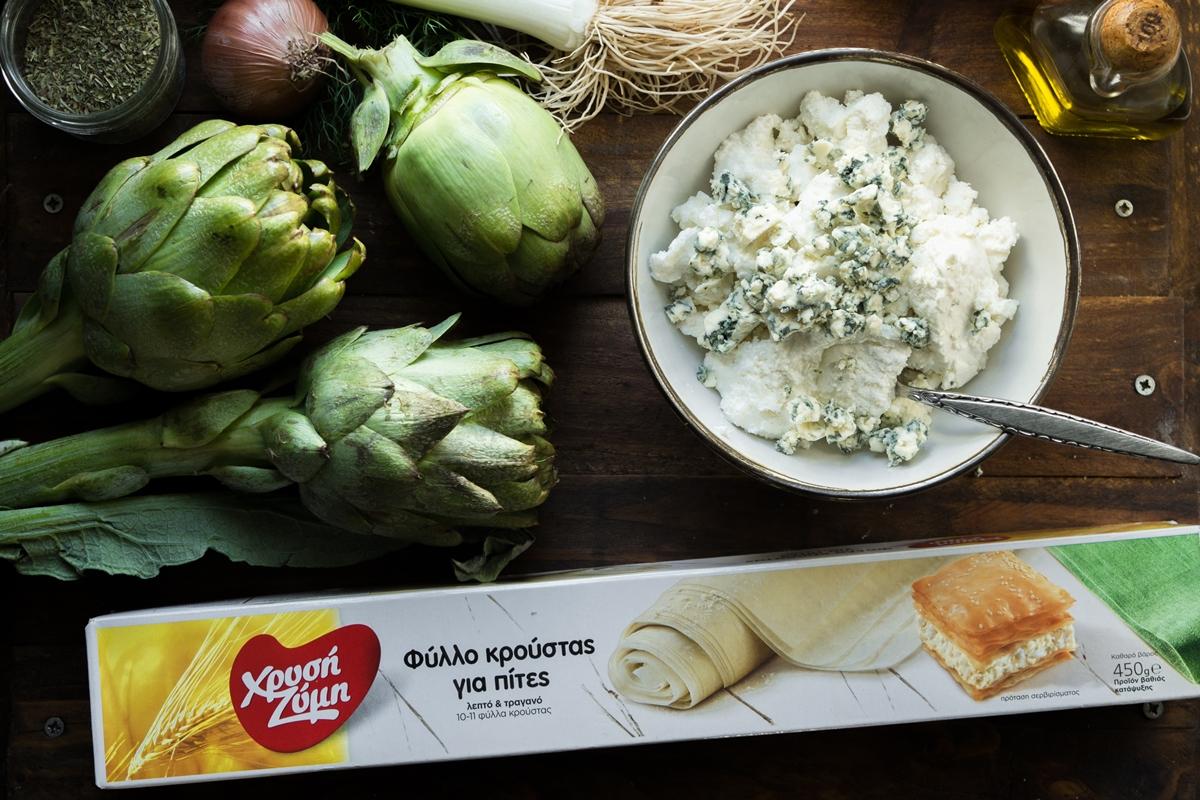 Συνταγές για Αγκιναρόπιτα, Φρέσκιες Αγκινάρες