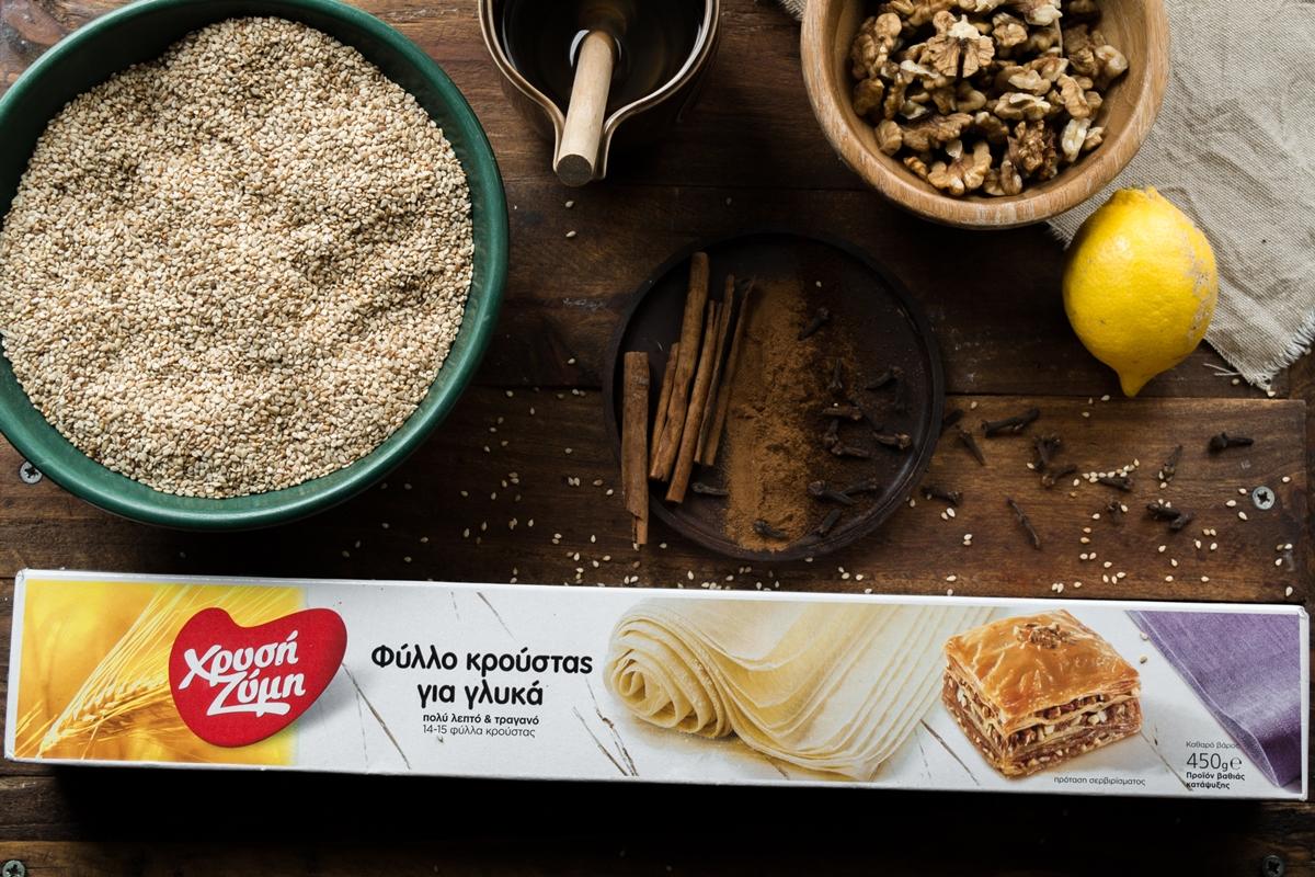 Σιροπιαστή Σουσαμόπιτα Συνταγές
