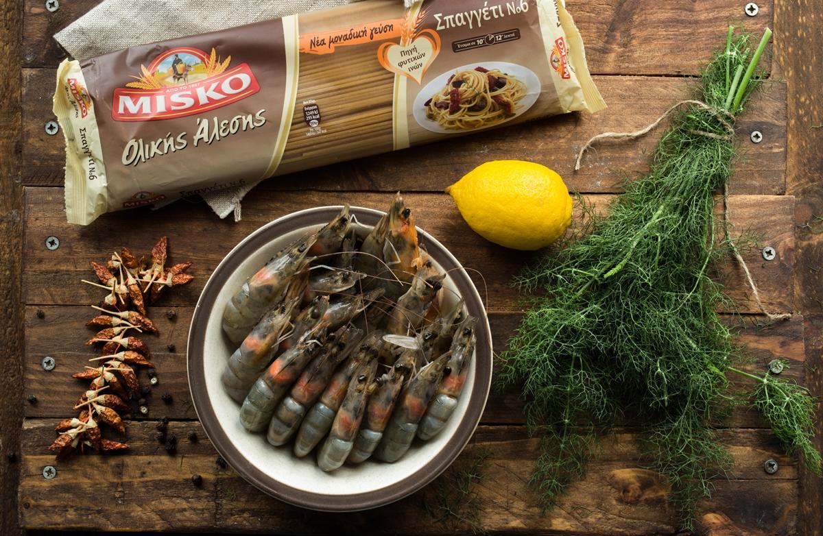 Ζυμαρικά Ολικής Άλεσης Συνταγές