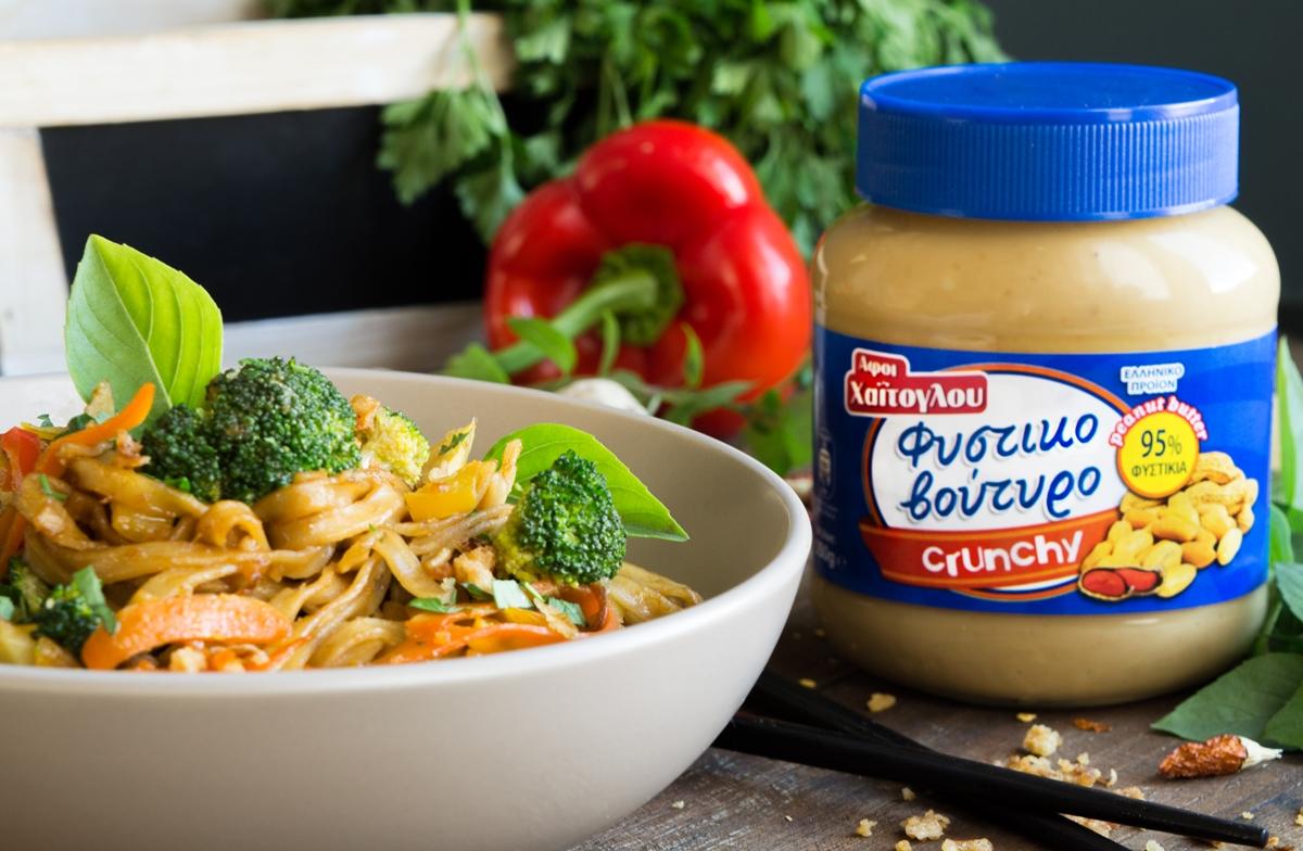 Συνταγές με Noodles και φυστικοβούτυρο