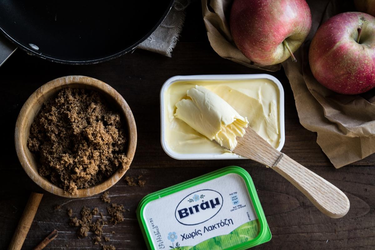 Συνταγές με Μήλα