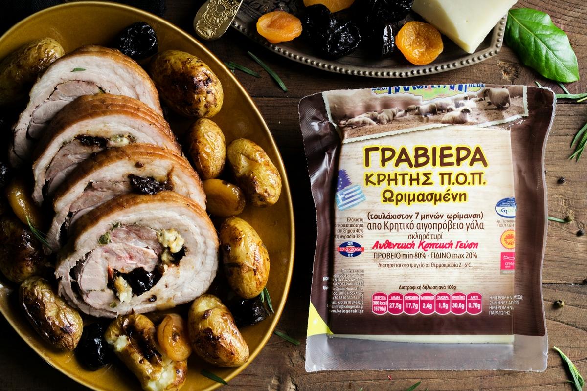 Συνταγές για Γεμιστό χοιρινό