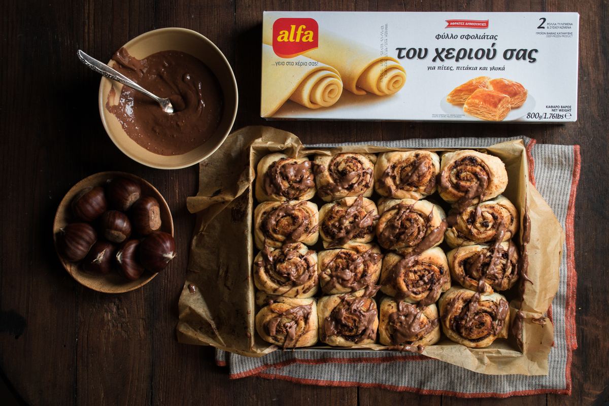 Ζύμη Σφολιάτας Συνταγές Alfa