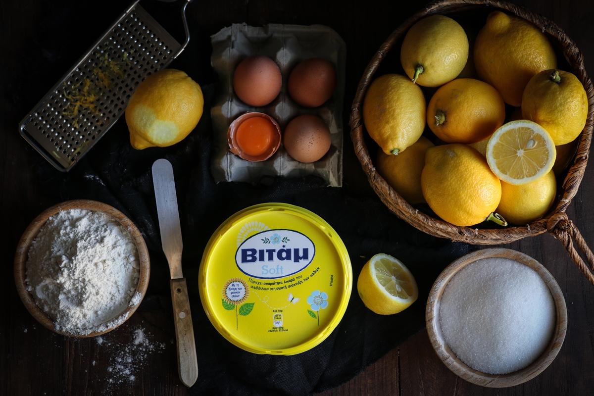 Συνταγές για Κέικ με Βιτάμ