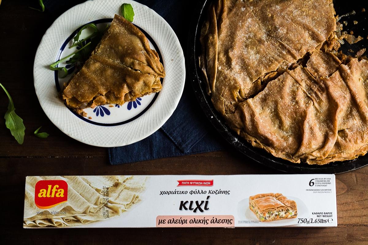 Φύλλο Ολικής Άλεσης Συνταγή για Πίτα
