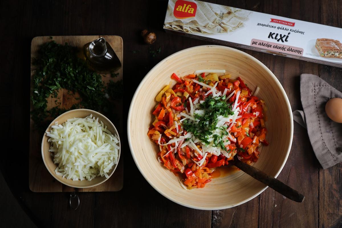 Συνταγή για Πιπερόπιτα