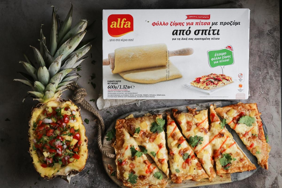 Συνταγές για Σπιτική Πίτσα