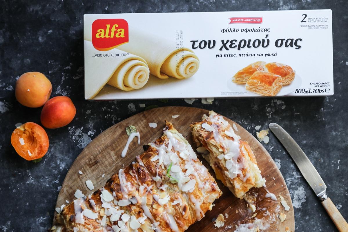 Συνταγές με Σφολιάτα alfa