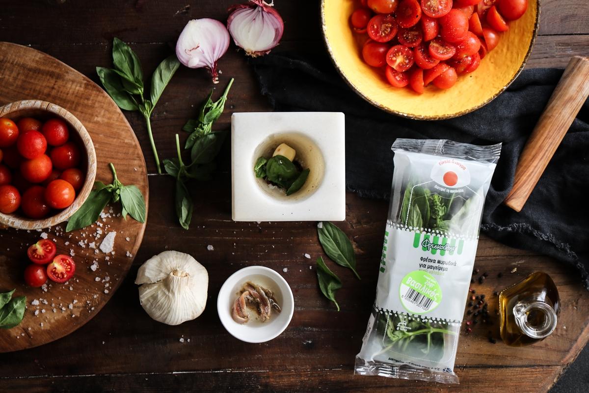 Ιταλική Σαλάτα Συνταγή