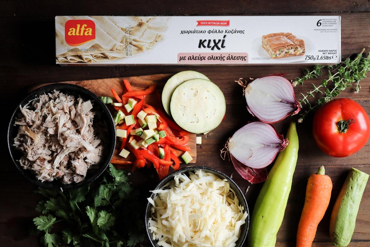Συνταγή για Κοτόπιτα με Λαχανικά