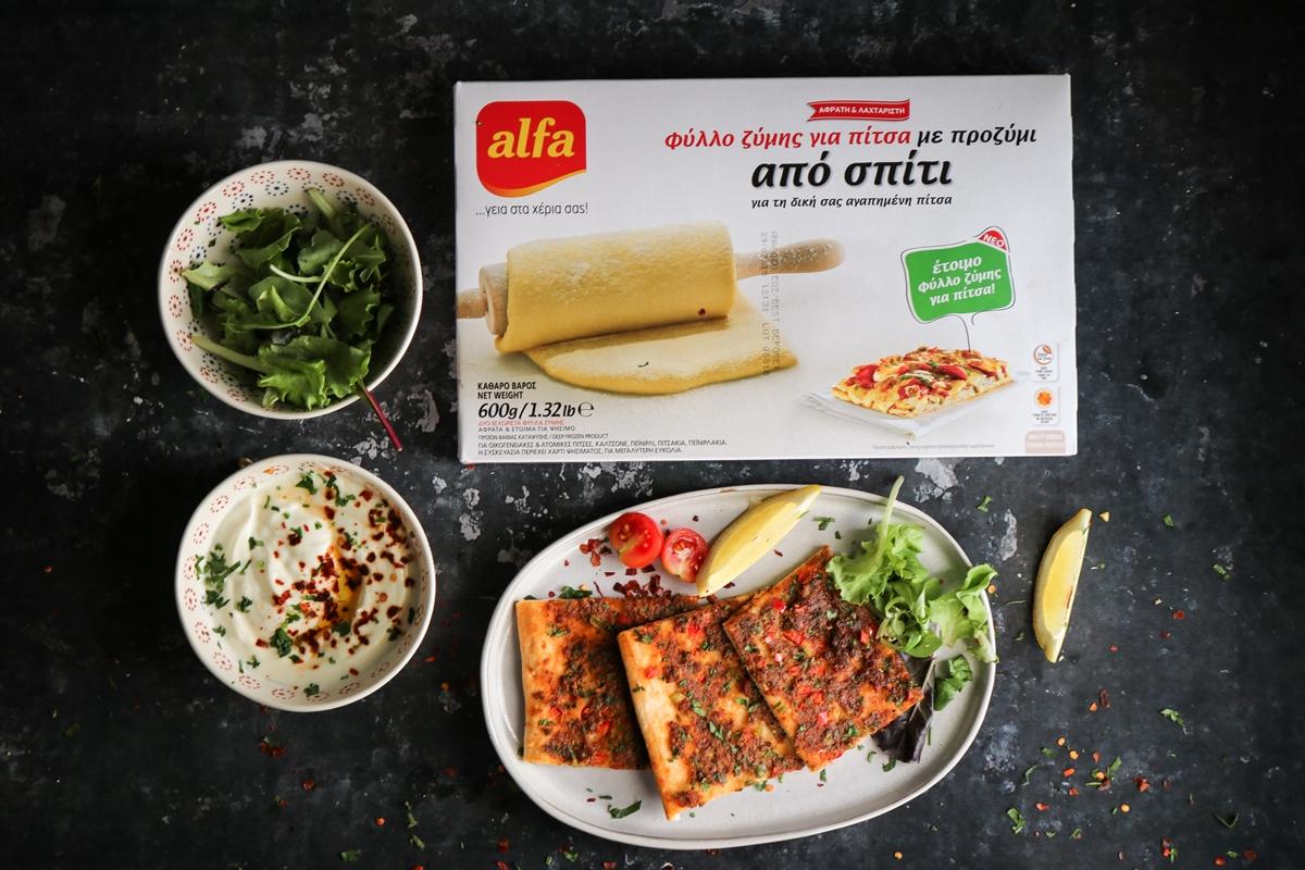 Alfa Ζύμη για Πίτσα με Προζύμι Συνταγή