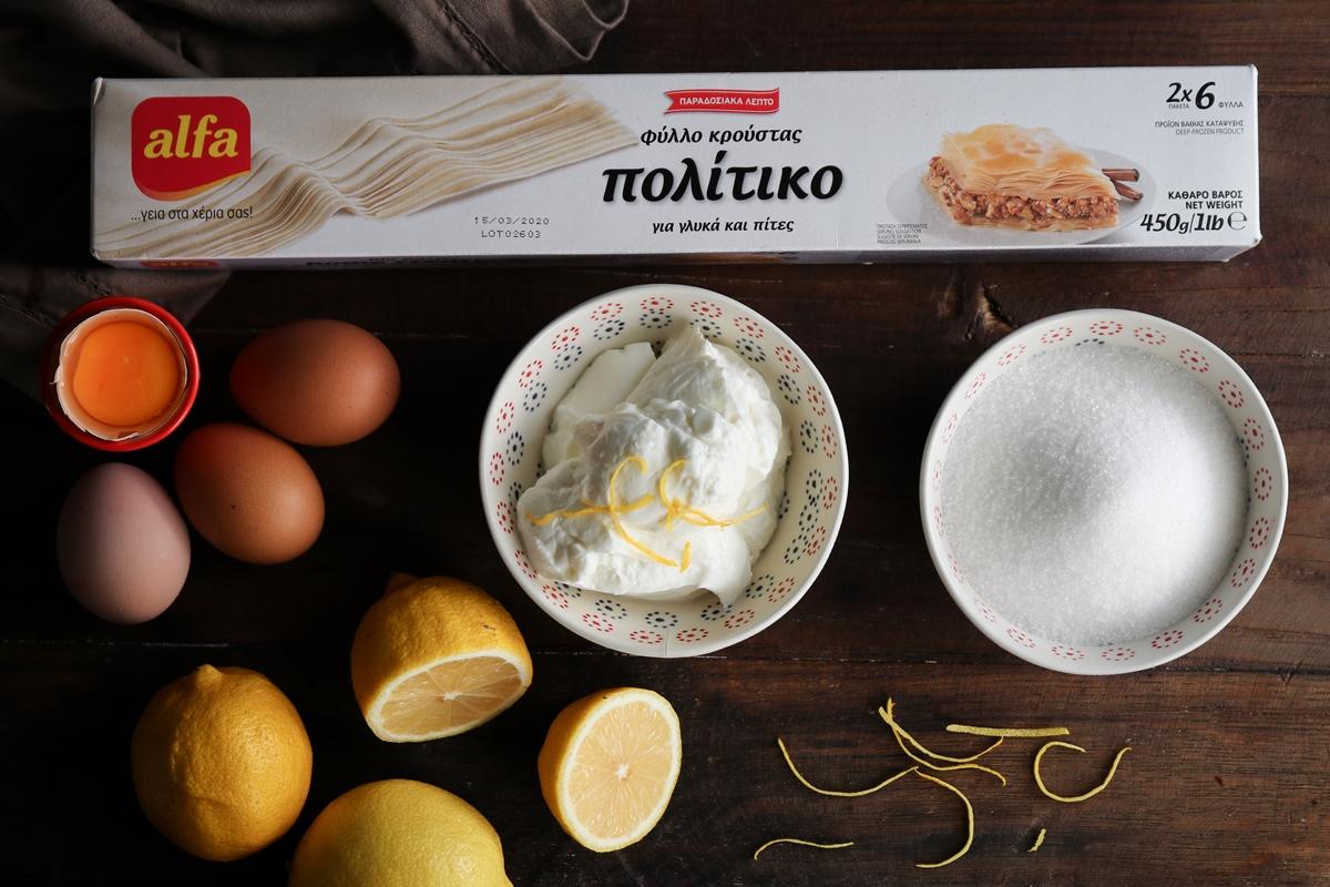 Υλικά για Λεμονόπιτα με Φύλλο