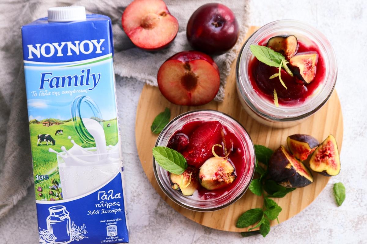 Ρυζόγαλο με Φρούτα Συνταγή με Γάλα ΝΟΥΝΟΥ
