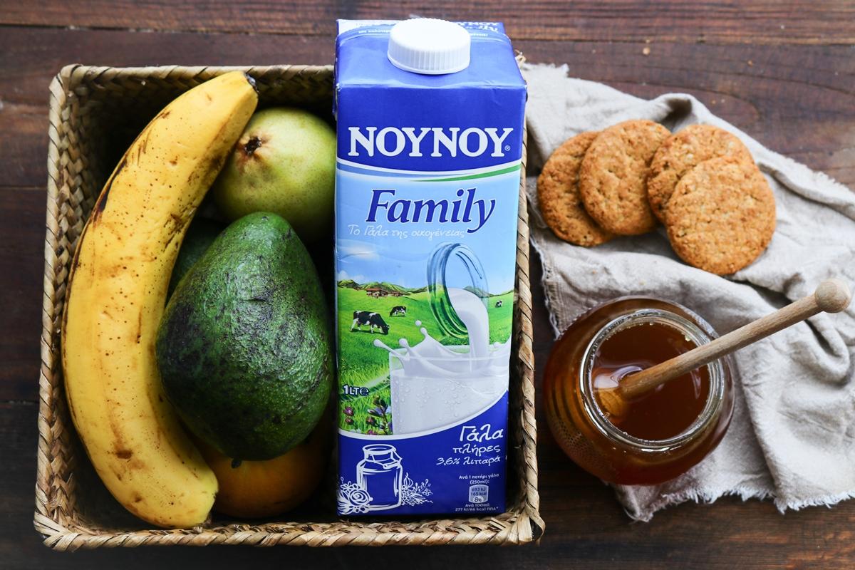 Smoothie με Αβοκάντο, Μπανάνα και Αχλαδόμηλο