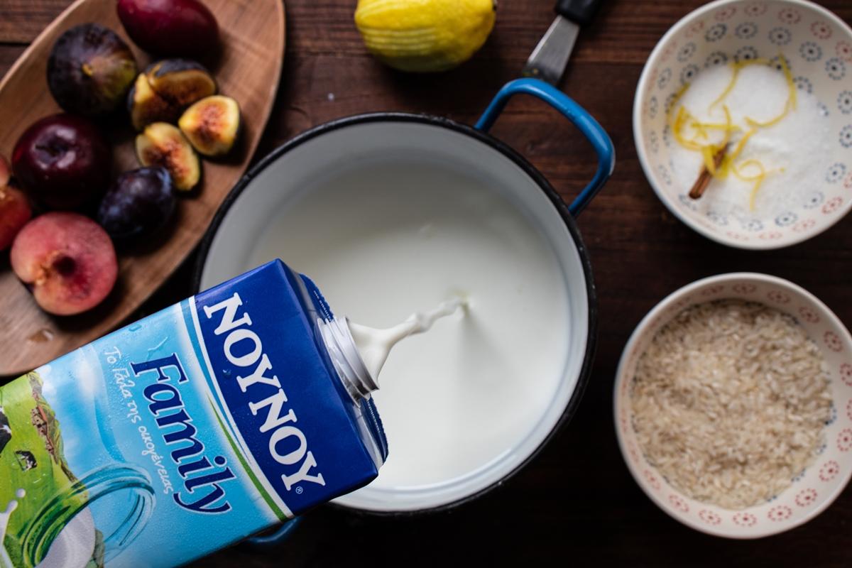 Συνταγή για Κρέμα με Γάλα ΝΟΥΝΟΥ