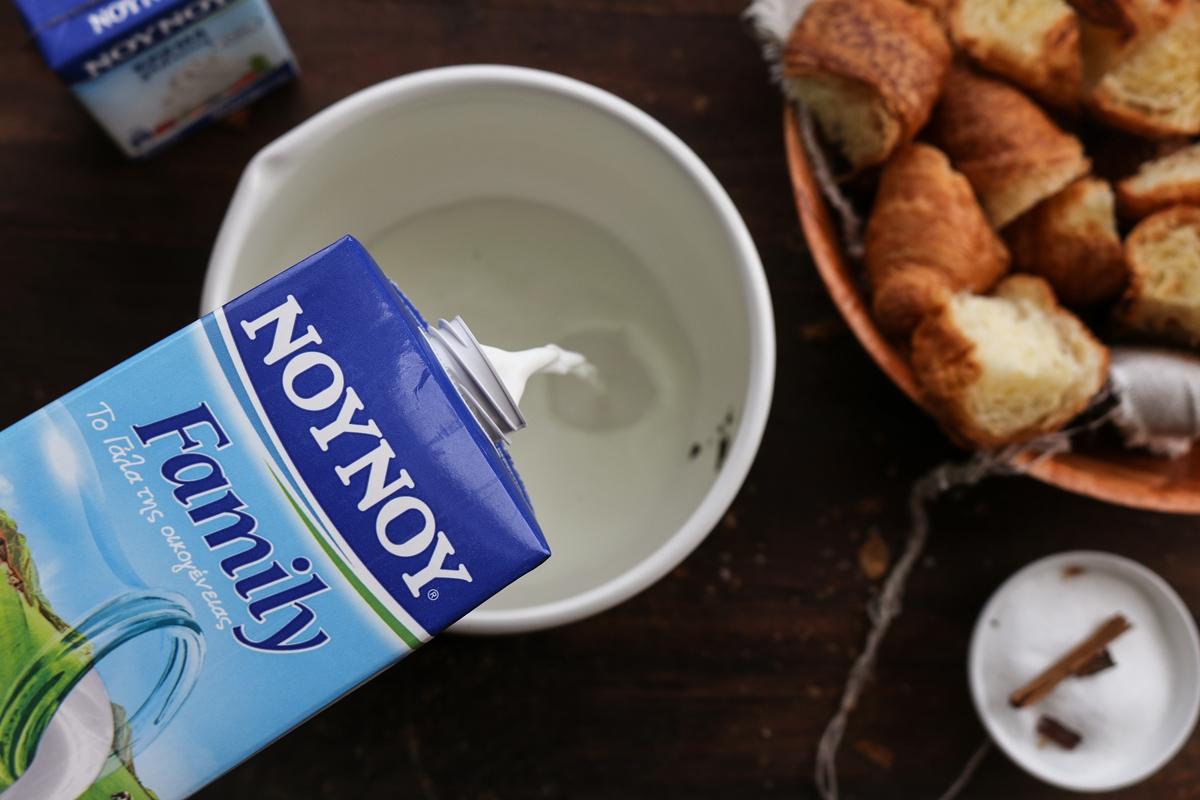 Γάλα ΝΟΥΝΟΥ και Κρουασάν Συνταγή