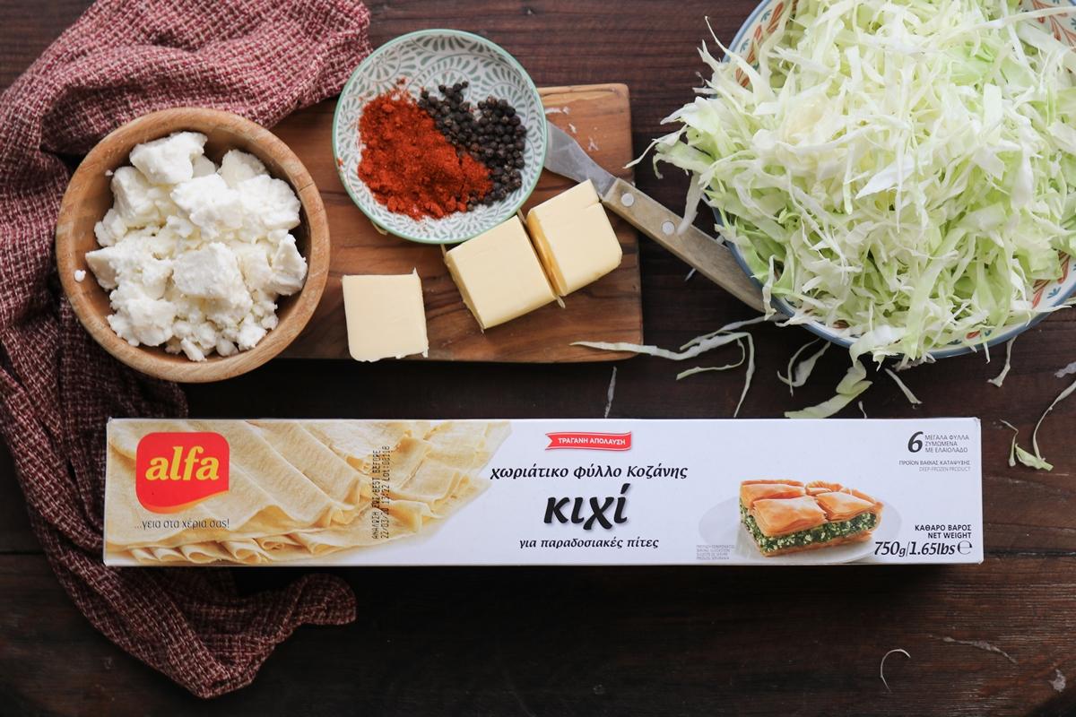 Συνταγές με φύλλο alfa KIXI