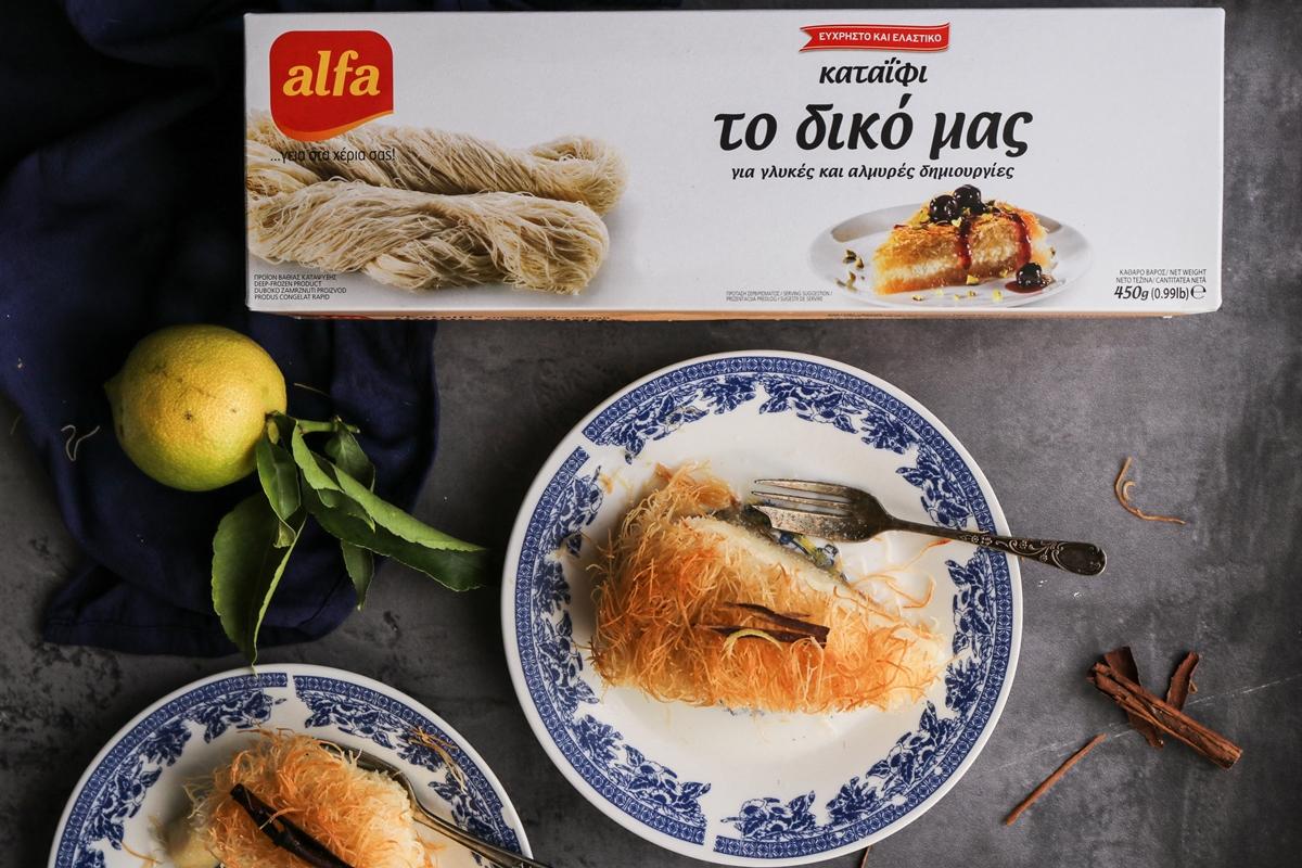 Alfa καταΐφι Συνταγές
