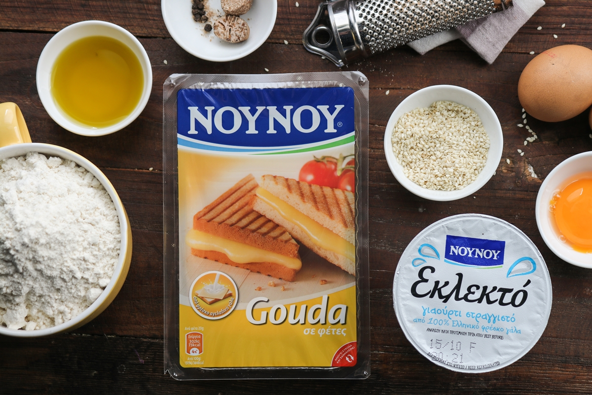 RECIPES GOUDA CHEESE NOYNOY