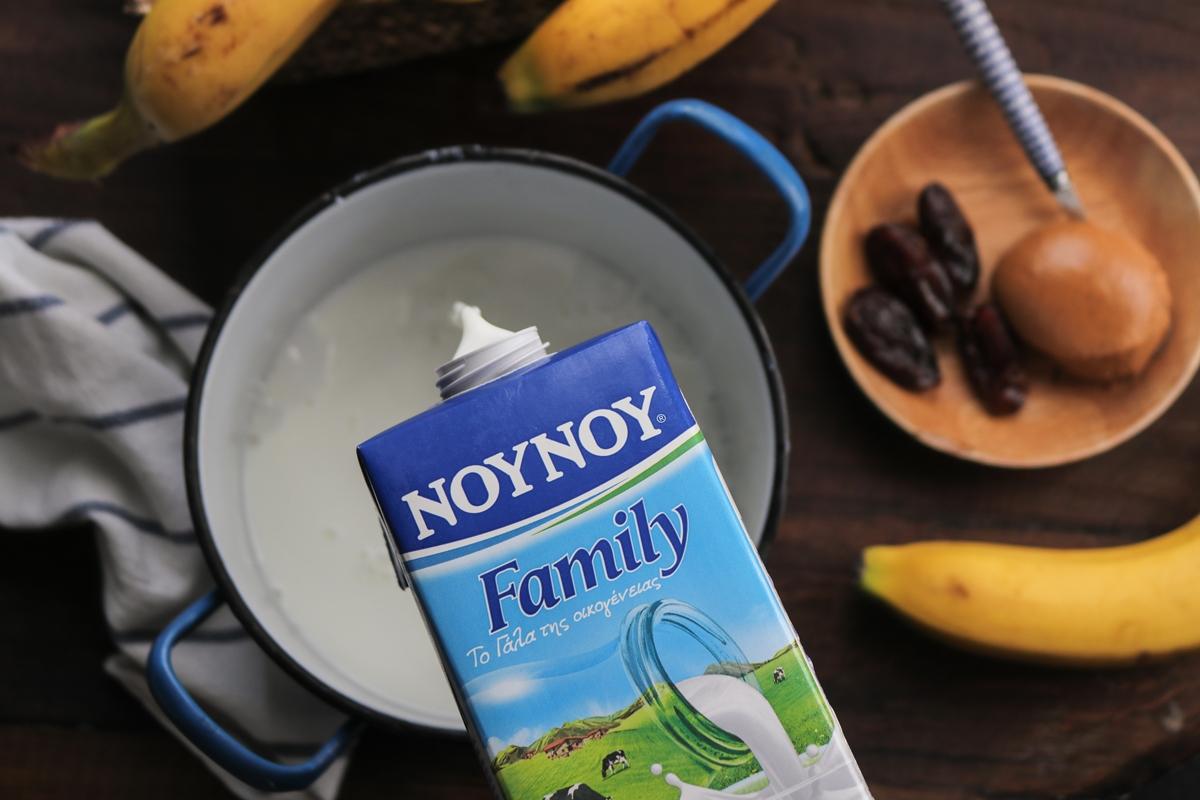 Γάλα NOYNOY FAMILY Συνταγή για Σμούθι
