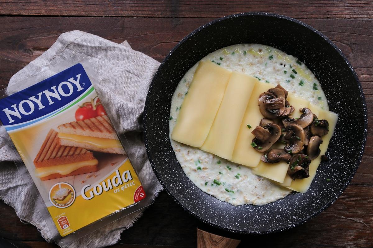 Ομελέτα με Gouda NOYNOY Συνταγές