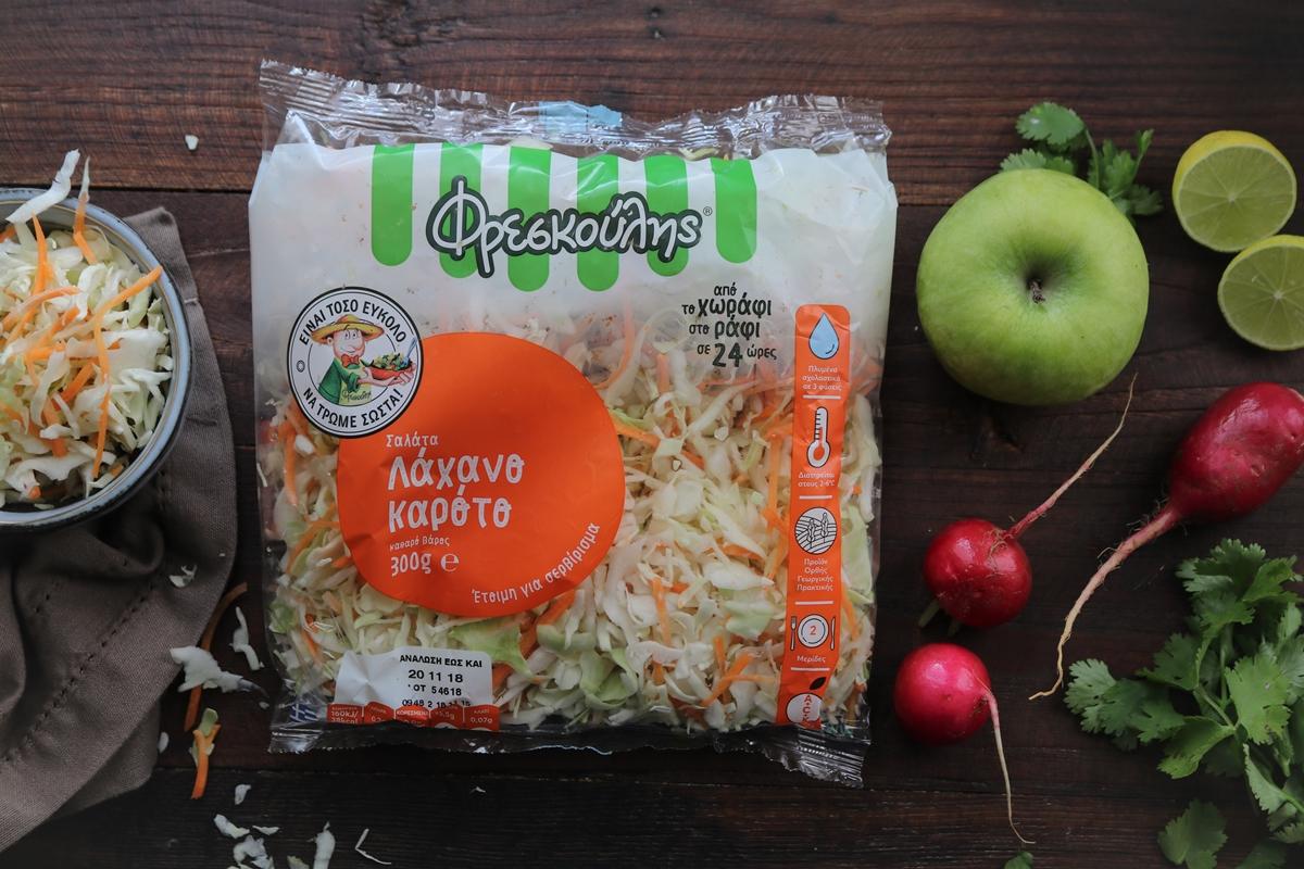 Συνταγές για Λαχανοσαλάτα με Μήλο