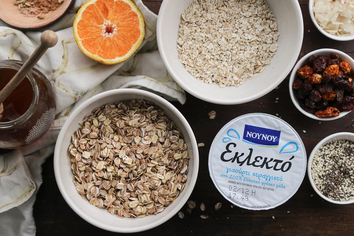 Συνταγή για Σπιτική Γκρανόλα με Ελαιόλαδο