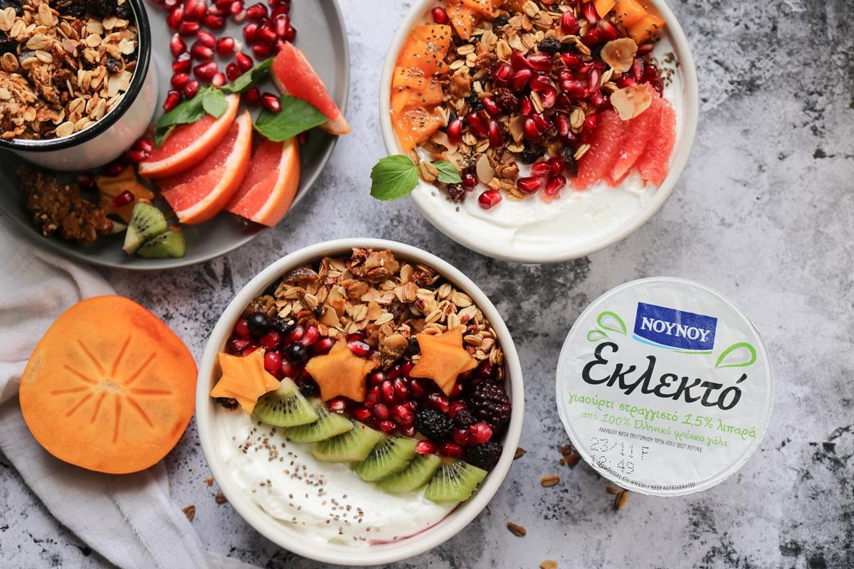 Υγιεινές Συνταγές_Healthy Recipes Granola