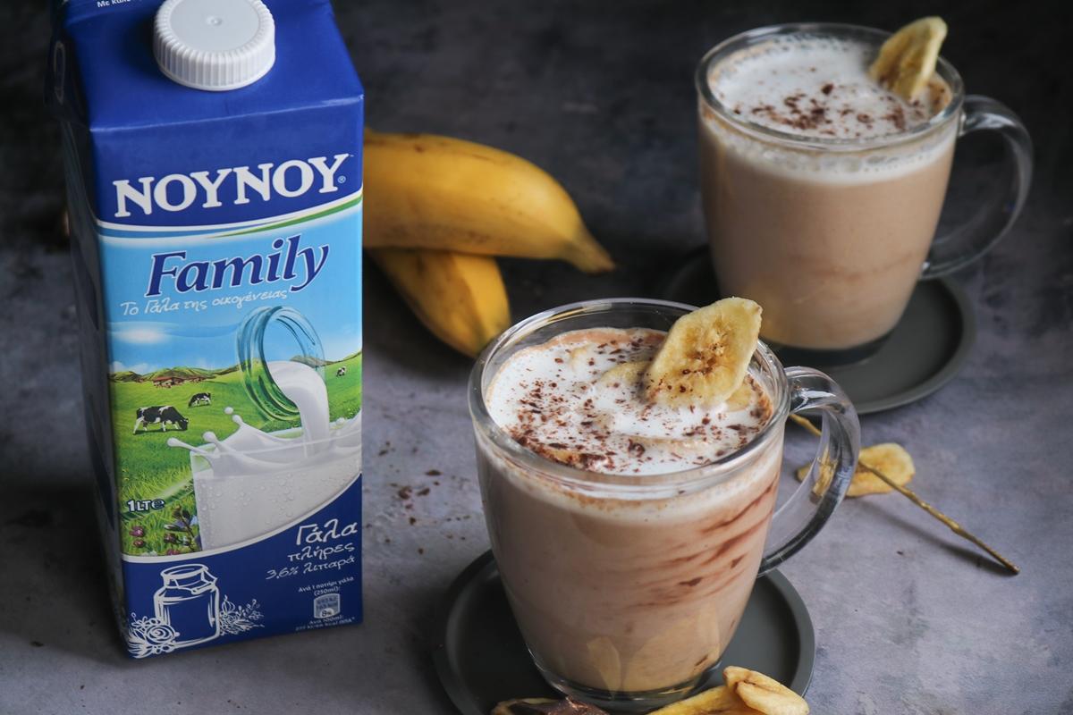 Smoothie με Γάλα ΝΟΥΝΟΥ Συνταγές