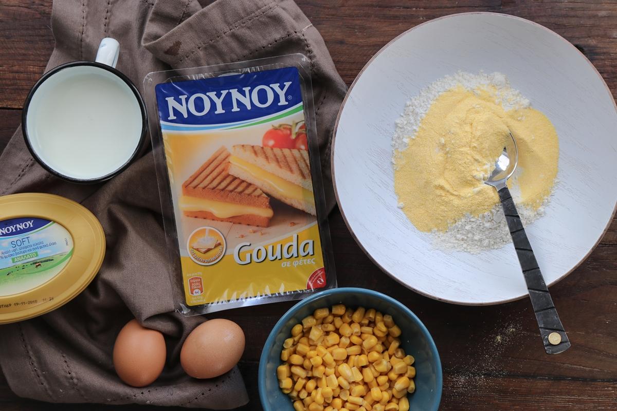 Συνταγές για Τηγανίτες με Τυρί Gouda